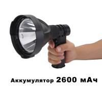 Ручной светодиодный фароискатель 10 Ватт дальнего света 128мм