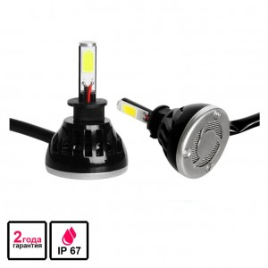 Лампа LED цоколь H3